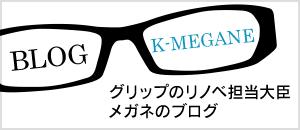 GLIP k-megane